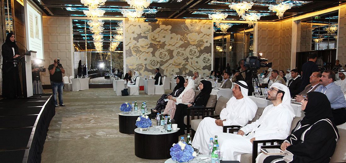 Ministry of Health launches first scientific Geriatric Homecare Conference