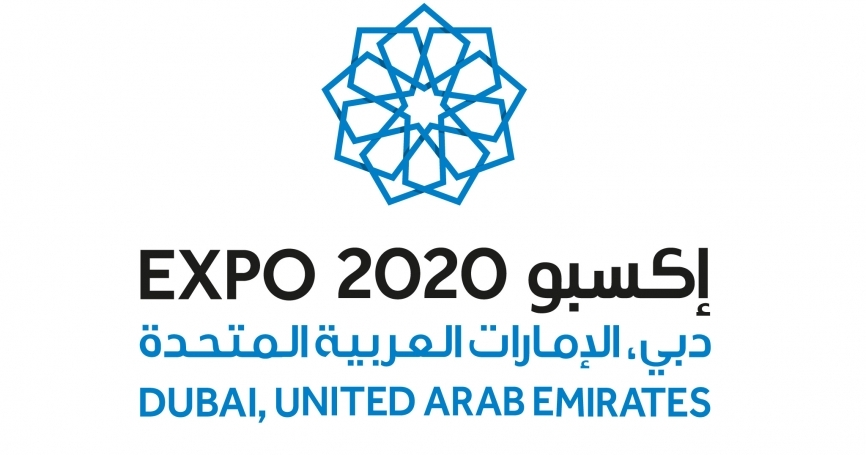 World Expo in Dubai in 2020-In November 2013, the United Arab Emirates won the right to host the World Expo in Dubai in 2020.  This will be the first time that the World Expo is staged in the Middle East, North Africa and South Asia (MEASA).