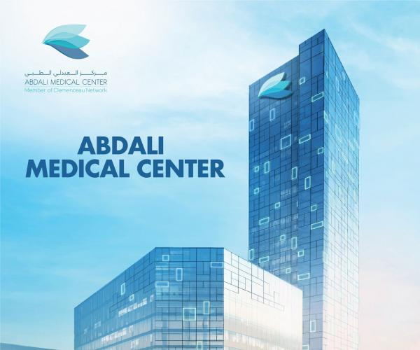 Abdali Medical Center open its door for Optimal Patient Care