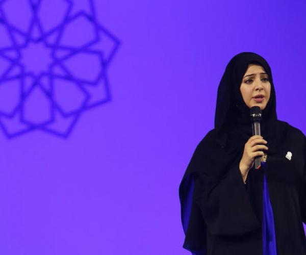 Expo 2020 Dubai Launches Business Engagement Programme