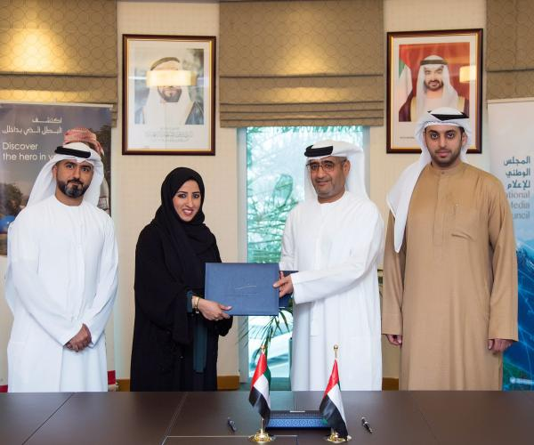 National Media Council Signs MoU with Emirates Foundation  for Youth Development to Support Volunteer Work