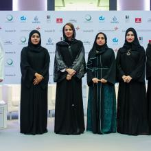 Dubai Women Establishment Unveils the Agenda for the Fourth Edition of the Arab Women Leadership Forum